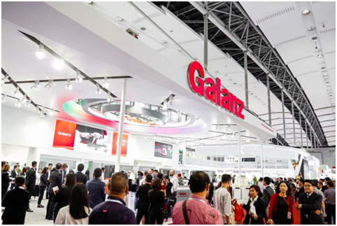 galanz tại triển lãm công nghệ Canton Fair