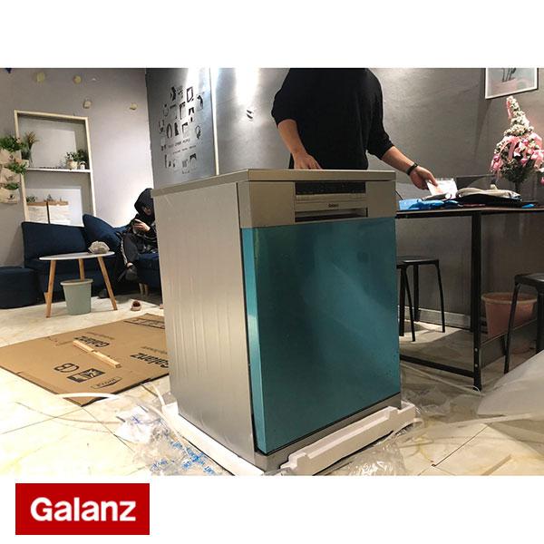 Ưu Đặc Điểm Công Năng Của Máy Rửa Chén Galanz W60F555 - Galanz